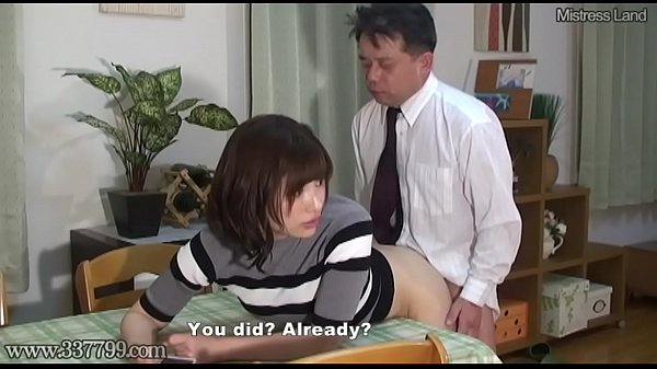 Japanese wife, Sharing wife, Shared, Share wife