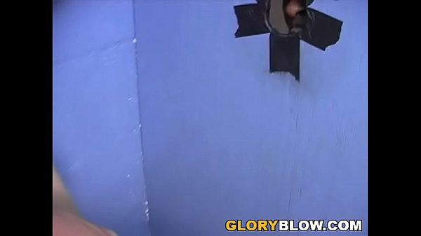 Gloryhole, Through